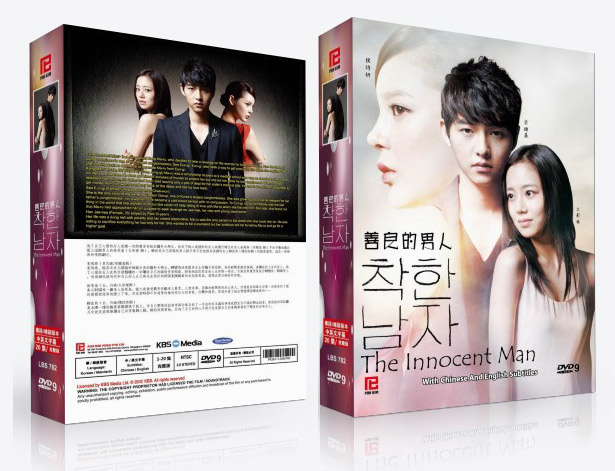 Korean Drama List 2012