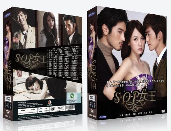 sop-nv-wang-box