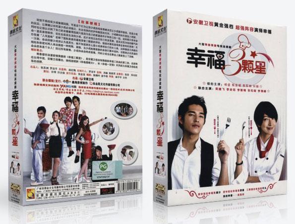 xing-fu-3-ke-xin-box