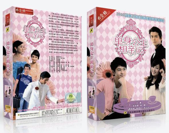 dan-sheng-gong-zhu-box