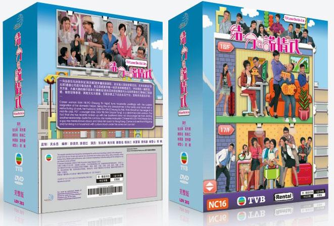 till-love-box