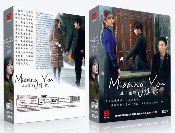 missing-you-box