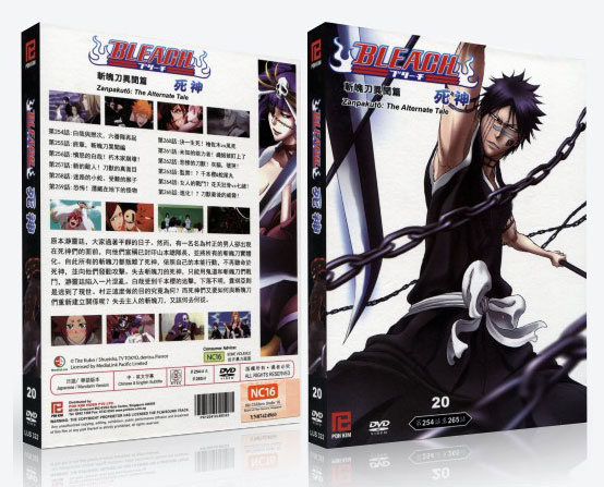 bleach20-box