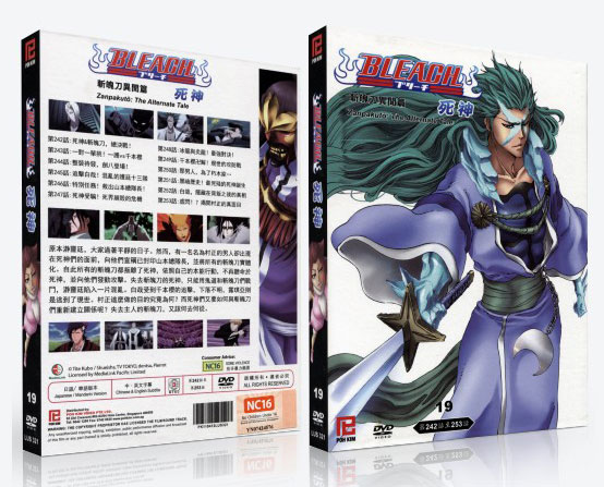 bleach19-box