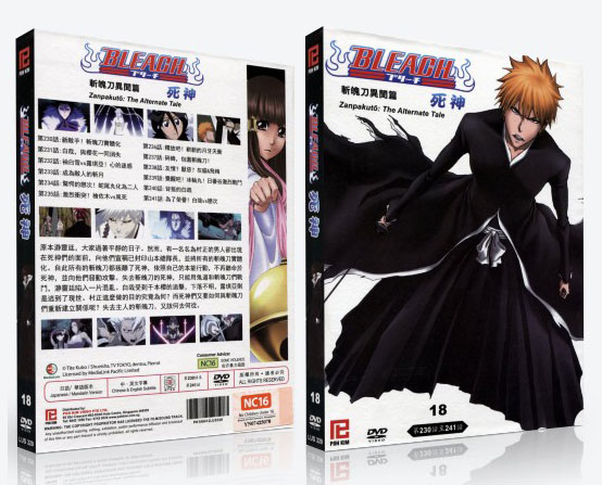 bleach18-box