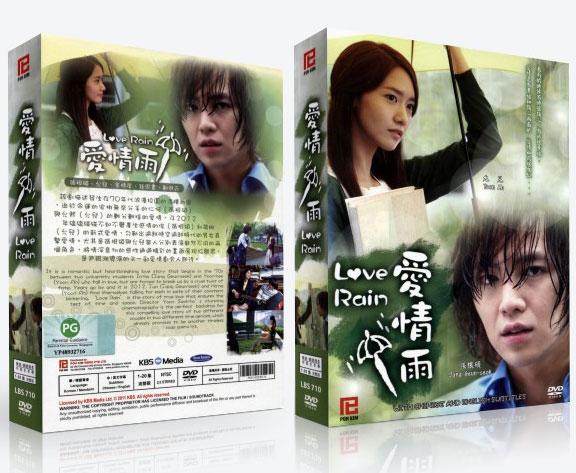 LOVE RAIN 爱情雨 ECONOMY PACK KOREAN DRAMA DVD