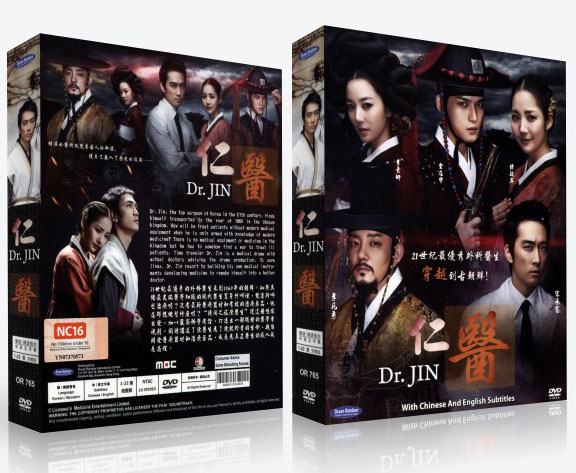 Dr jin drama watch - Hell on wheels episode 2 summary