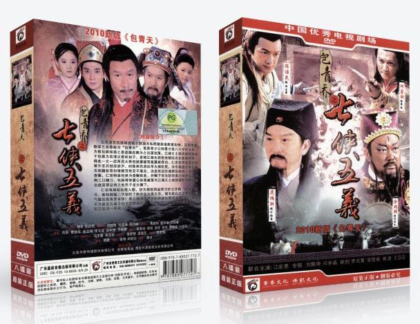 bao-qing-tian-zhi-qi-xia-box