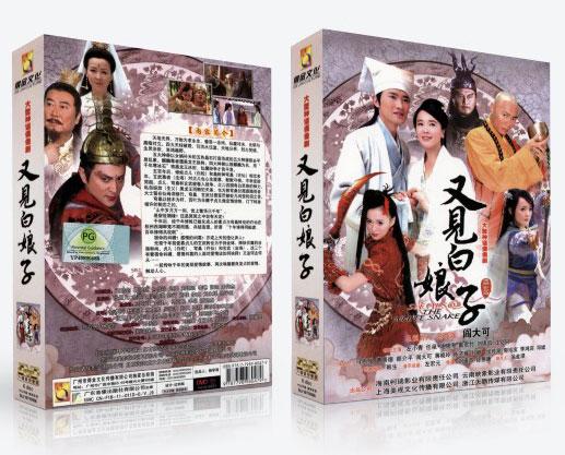you-jian-bai-liang-zi-box