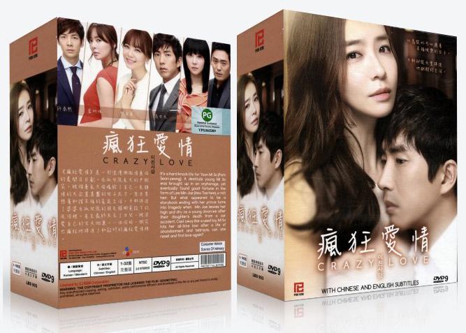 Crazy Love Korean Drama