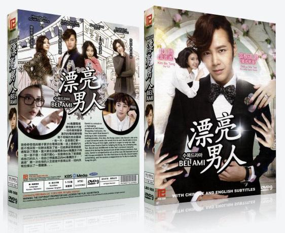 Bel Ami Korean Drama
