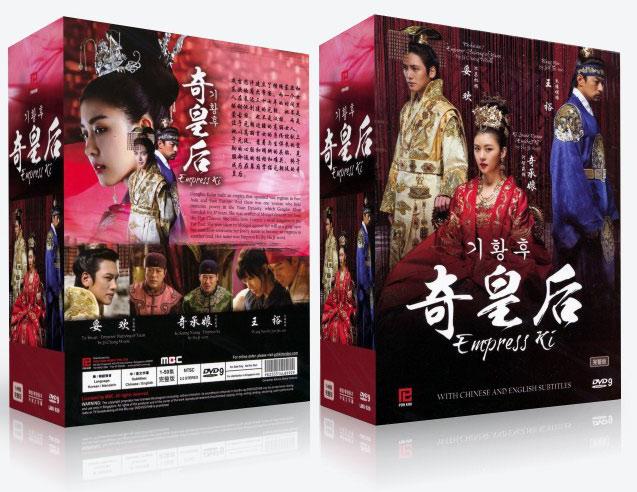 Empress Ki 奇皇后 Collector Box Korean Drama