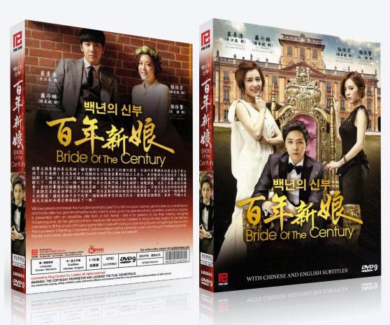Bride Of The Century 百年新娘 Korean Drama