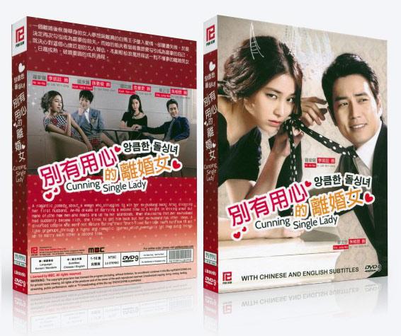 Cunning Single Lady Premium Korean Drama