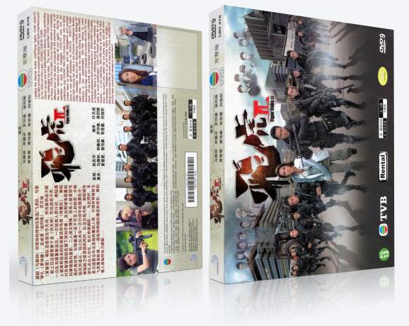 Tiger Cubs II 飞虎 II TVB Drama