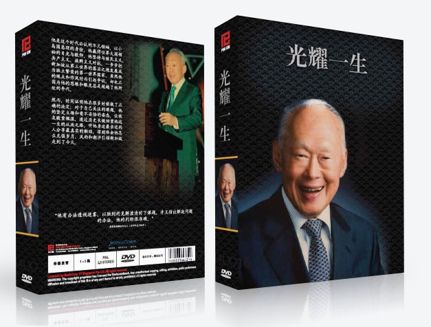 Time-Nor-Tide-LKY-Chinese-BOX