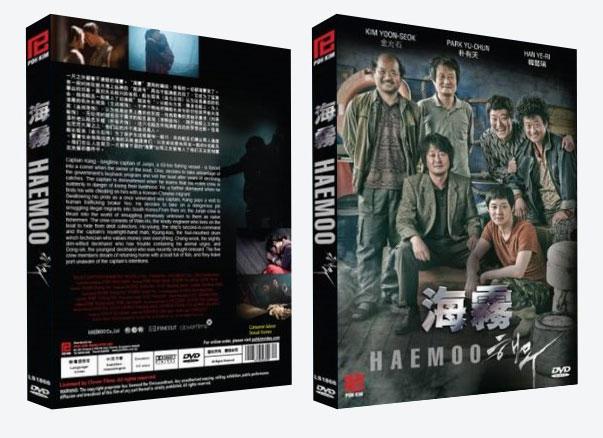 Haemoo-BOX-nf