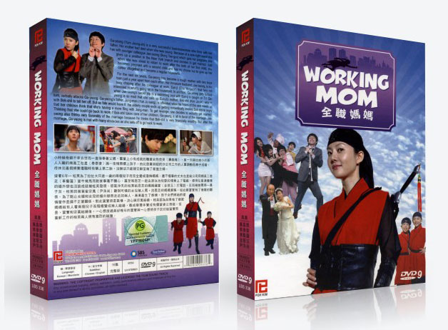 working-mom-box-zoom