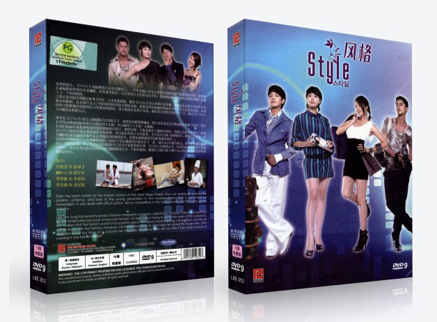 style-box-zoom