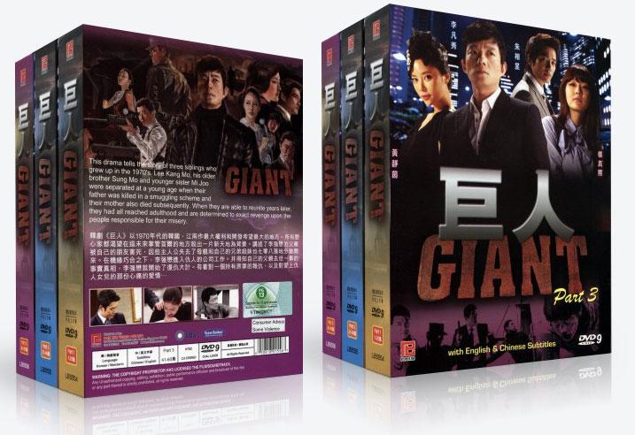 giant-box