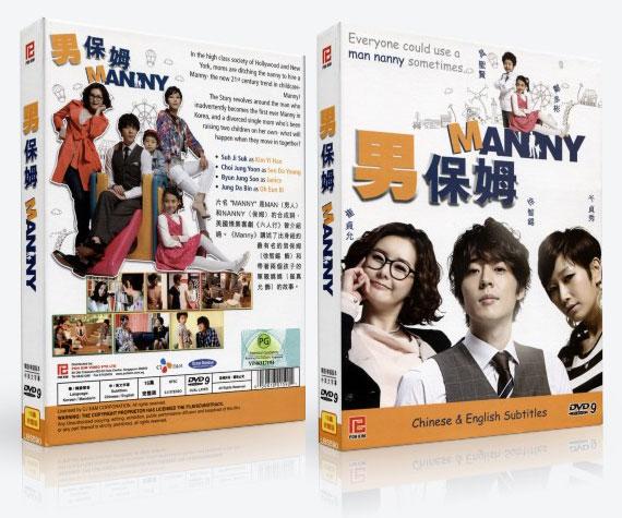 manny-box1