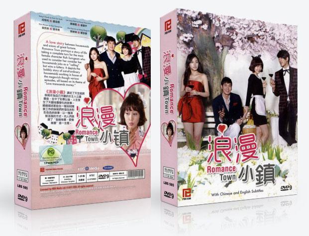 romance-town-box