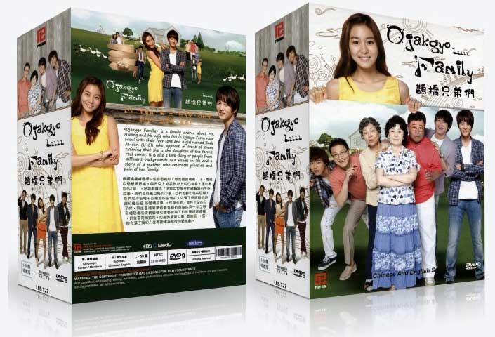 ojakgyo-family-box