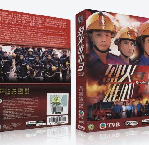 buring-flame-3-box