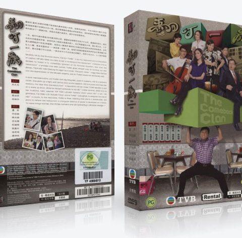 comeback-clan-box