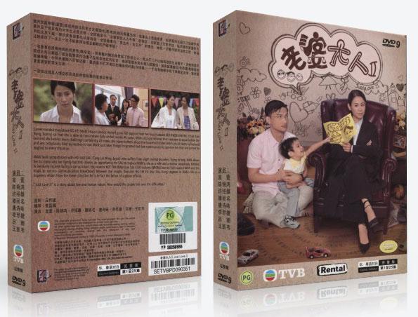 just-love-2-box