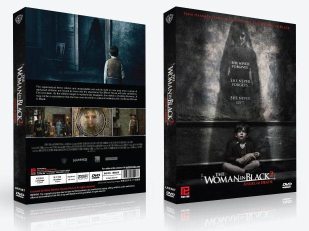 WIB2-BOX