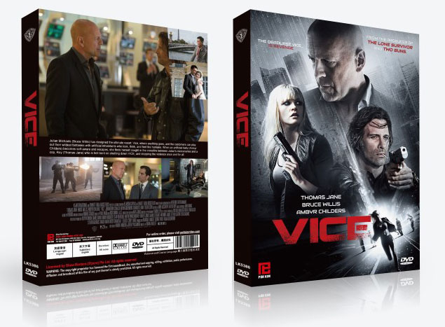 Vice-BOX