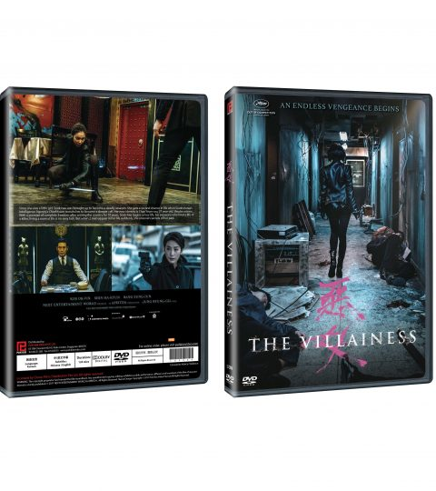 The Villainess DVD Packshot