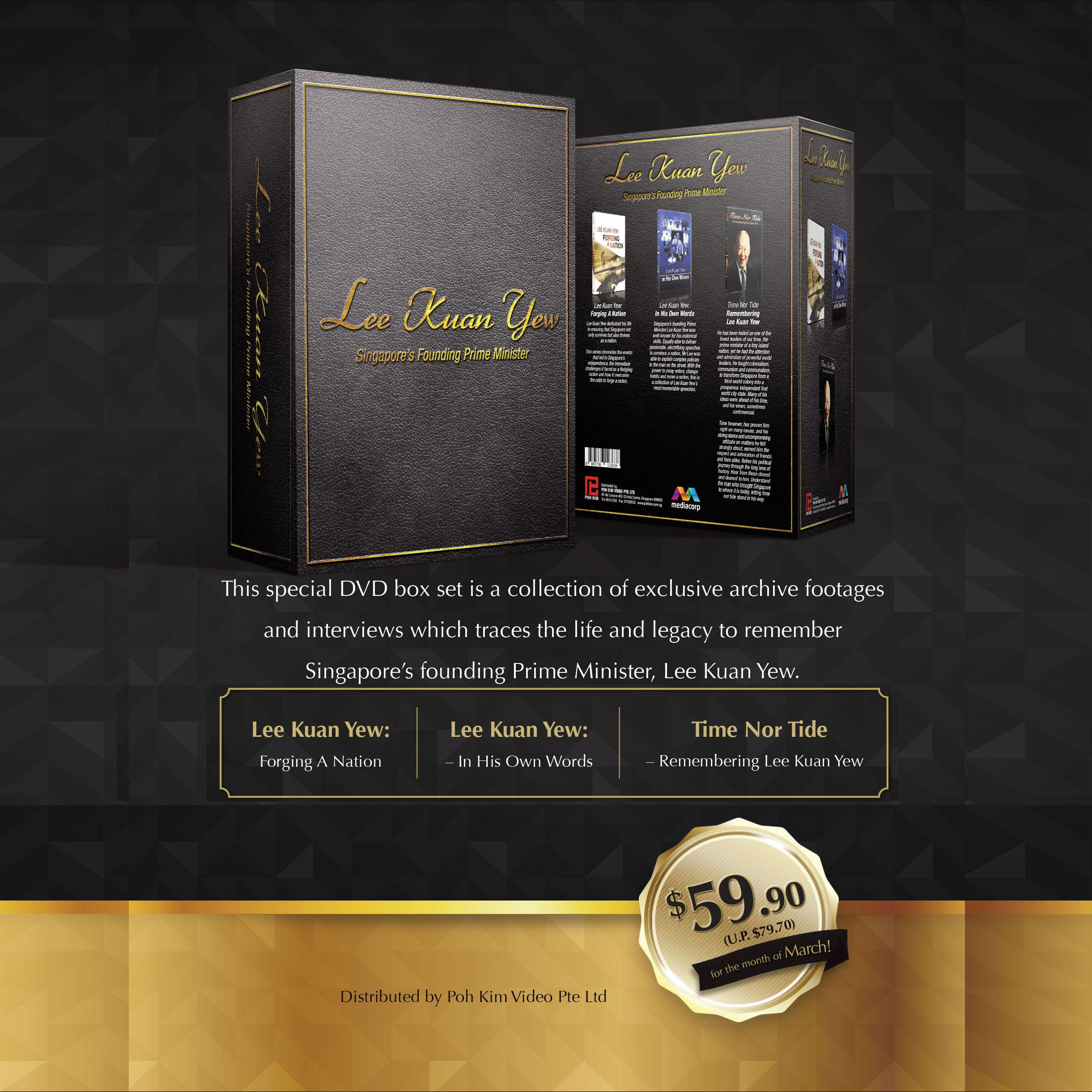 LKY-Boxset