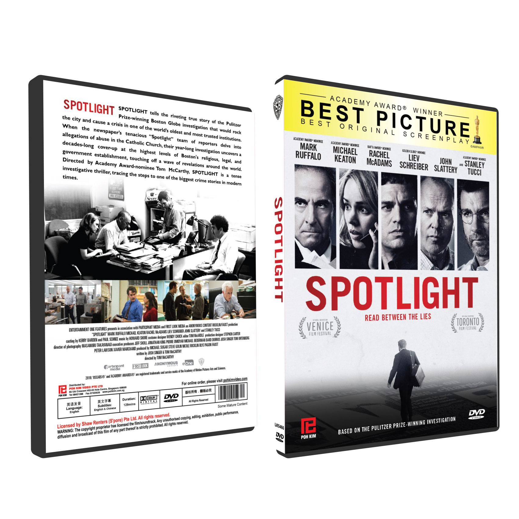 Spotlight-BOX