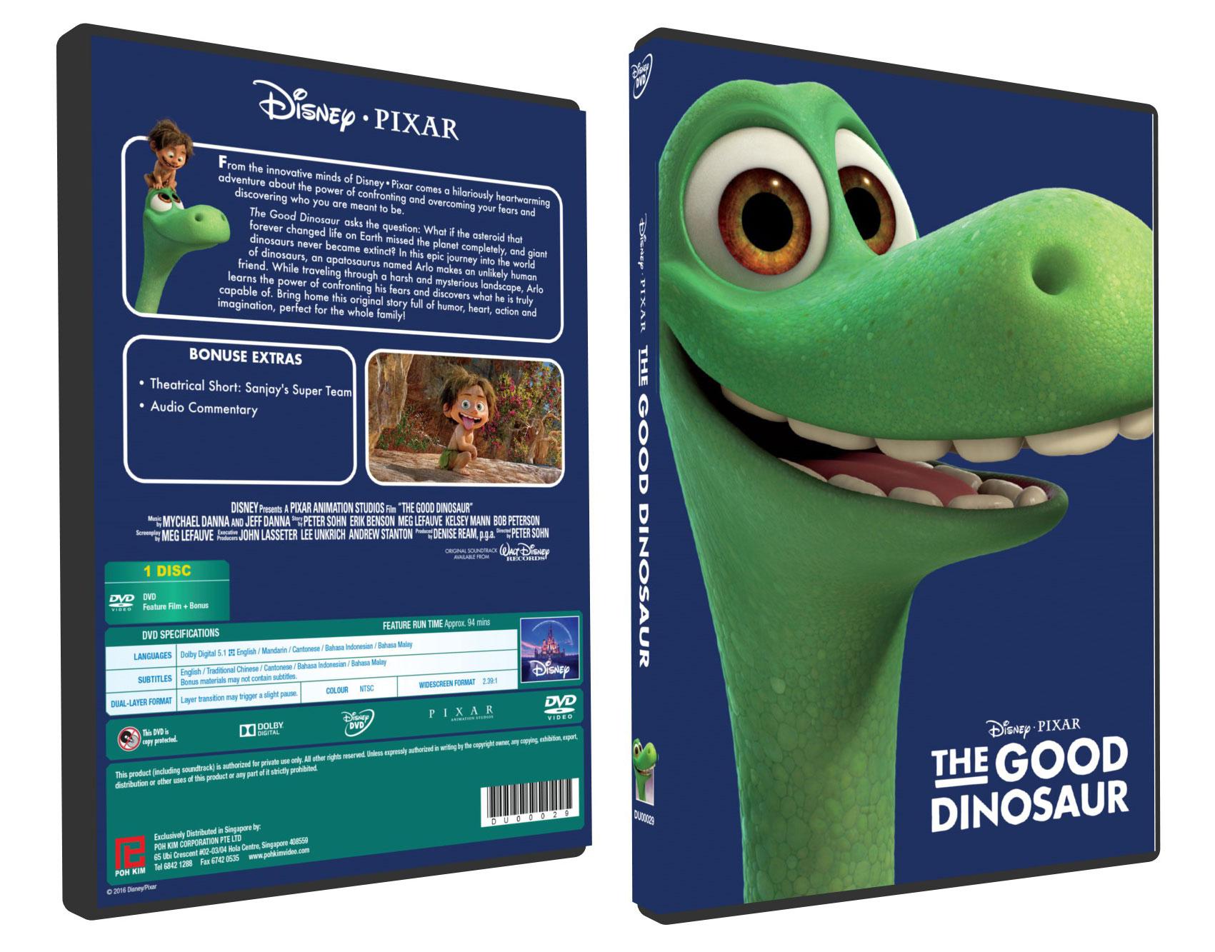 TGD-DVD