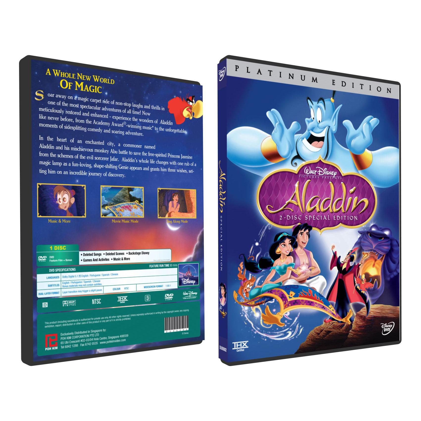 Edition Platinum: Aladdin (Platinum Edition) (DVD)