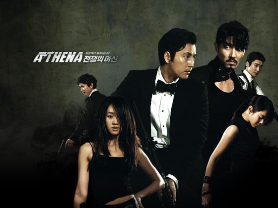 Athena: Jeonjaeng-ui Yeoshin (TV Series 2010–2011) - IMDb