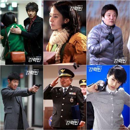 Detective in Trouble 强力班 PREMIUM PACK KOREAN DRAMA DVD