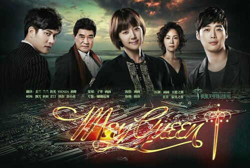 may queen korean drama