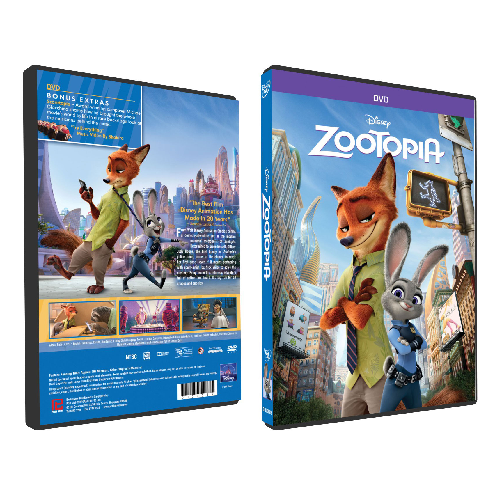 Zootopia-BOX