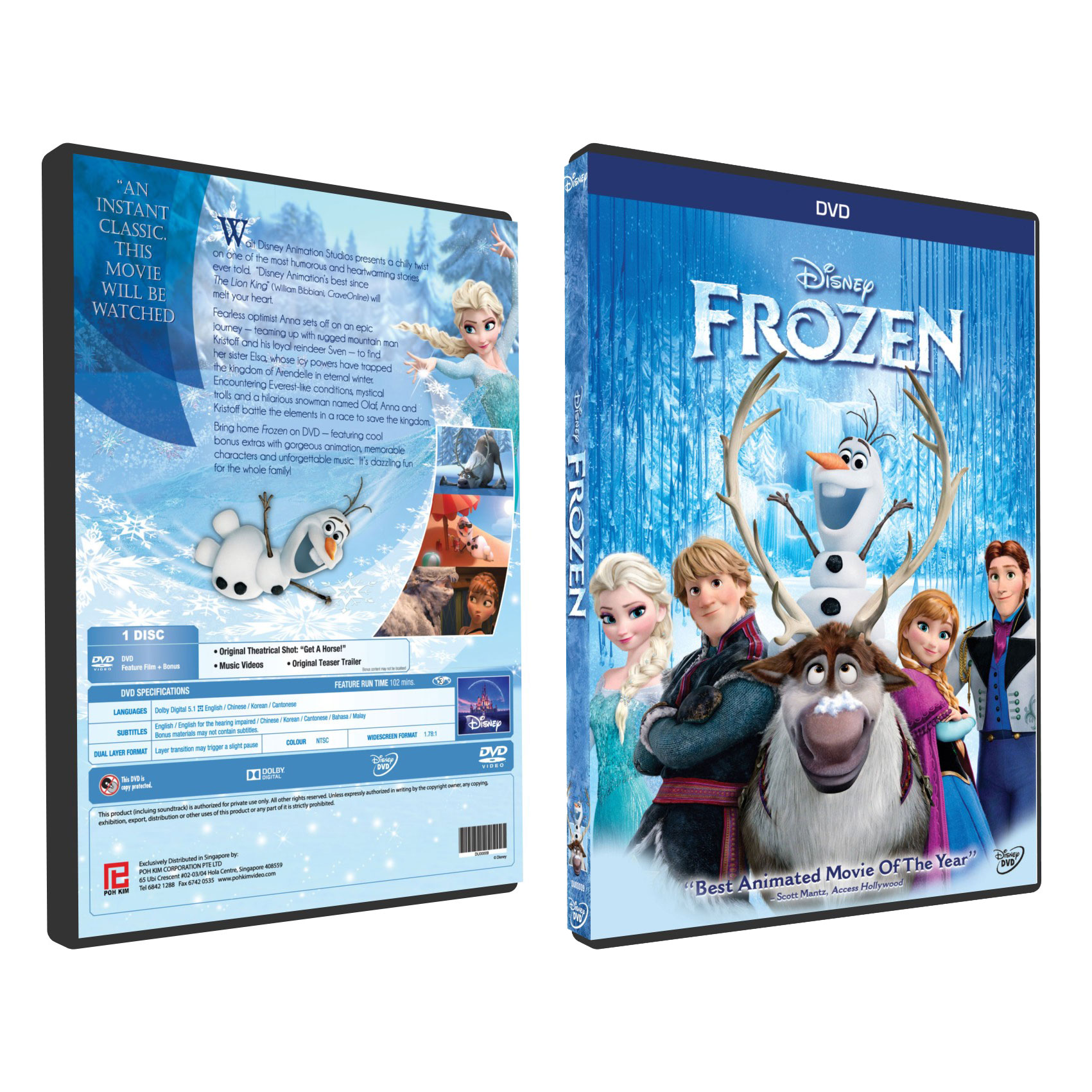 Frozen-BOX