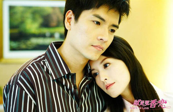 scent of love taiwan drama dvd