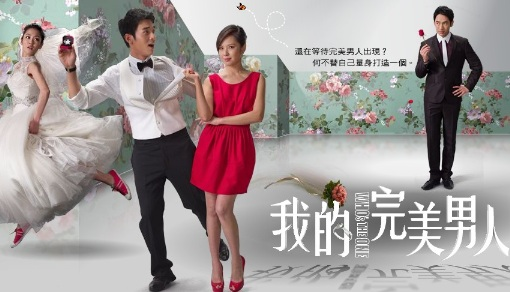 who's the one taiwan drama dvd