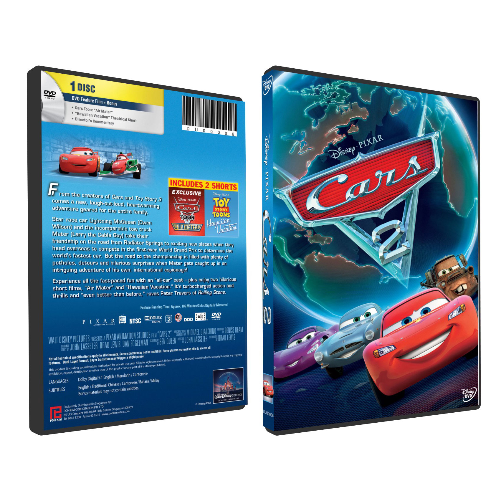 cars 2 dvd poh kim video. Black Bedroom Furniture Sets. Home Design Ideas