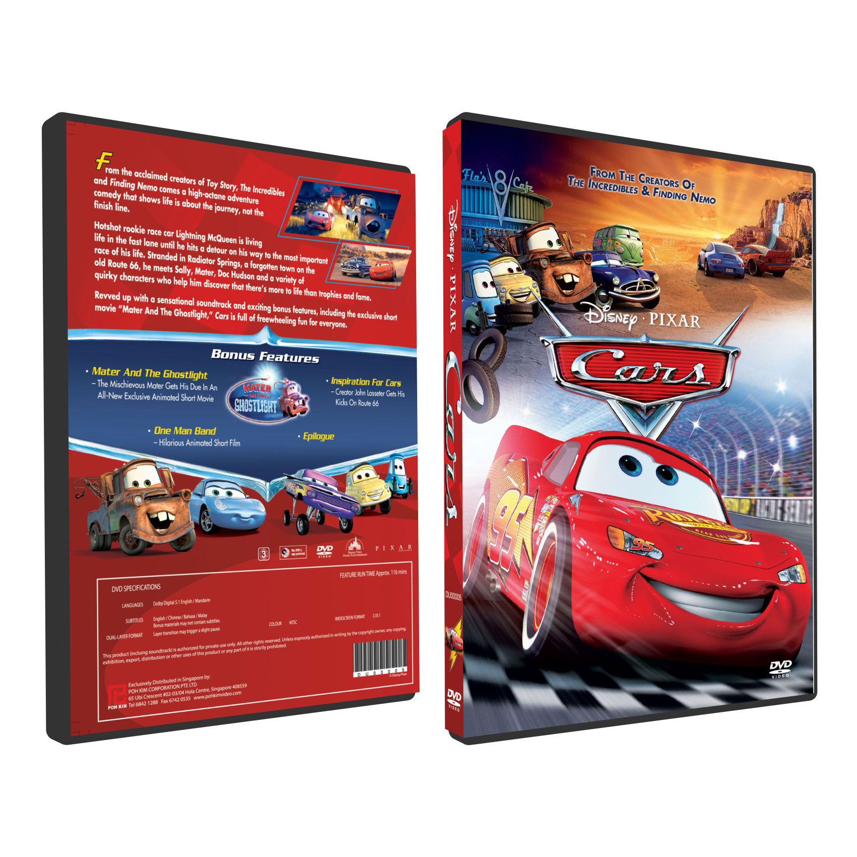 Cars dvd poh kim video for 2 box auto profondo