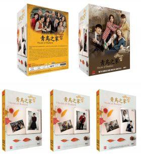 HOB-Complete-BOXs