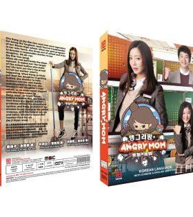 am-box