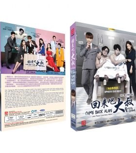 cba-dvd-box