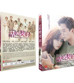 mc-dvd-box